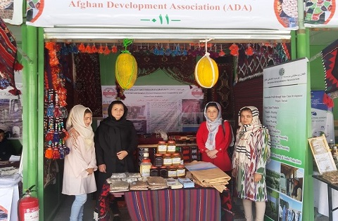 Faryab products at AGFAIR - Badambagh (5)
